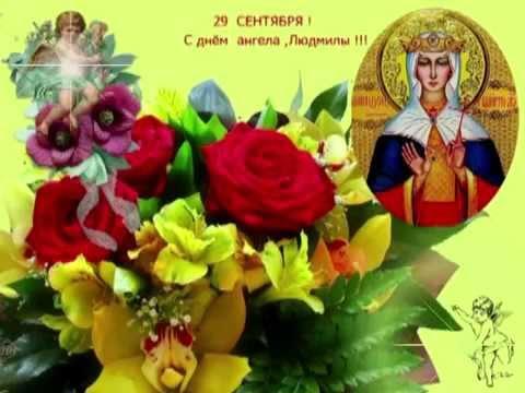 Людочка,Людмила Поет Филипп Клибанов