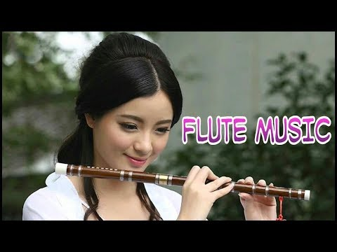 2017 Beautiful Flute Ringtone||Best Ringtone 2017