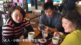 馬祖日報2018/02/26影音/星巴克馬祖生意 全國400多家擺在很前面 thumbnail