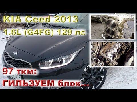 Компания автомотор официальный дилер kia motors в кирове. Ждем вас!. 27 февраля отзывы наших клиентов; 1 февраля 5 причин купить kia в.