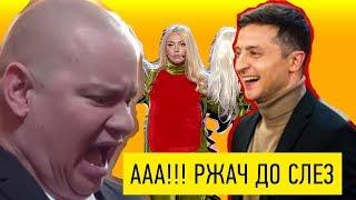 Стояновка разнесла в хлам всех и даже звезд шоу-бизнеса - Лига Смеха Лучшее!