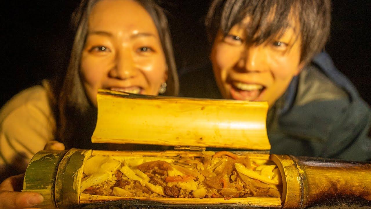 天然の竹でご飯を炊いてみたらまさかの結果に!?
