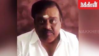 Vijayakanth About Koditta Idangalai Nirappuga Movie Fill In The Blanks