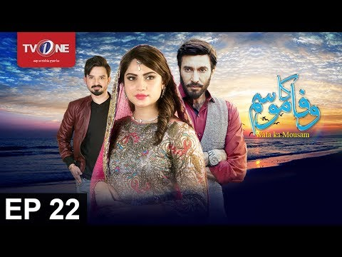 Wafa Ka Mausam - Episode 22 - TV One Drama - 26th July 2017