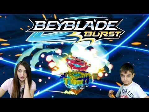 Бейблэйд Берст Игра Treptune VS Fafnir F3 мама играет с сыном BeyBlade Burst