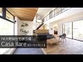 【福岡の注文住宅D&H】坂口社長のモデルハウス案内 Casa ilare【カーサイラーレ】
