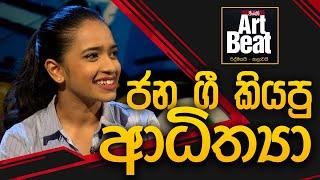 youth-art-beat-adithya-weliwatta-1