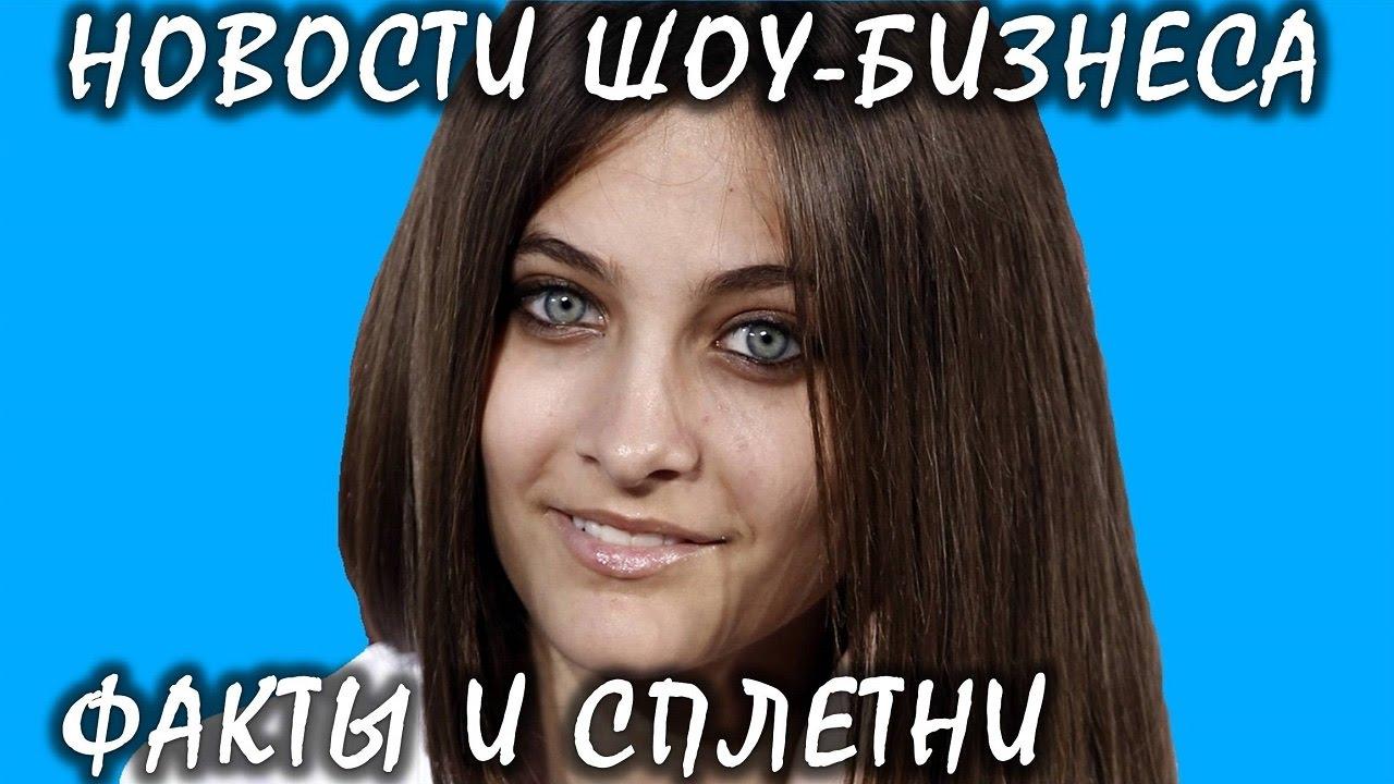 смотреть порно девочки русское изнасилование