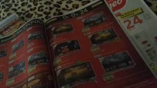 Обзор  газеты и журнала  свидео
