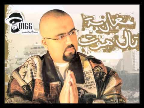 Don Bigg - Hia (Official Audio)