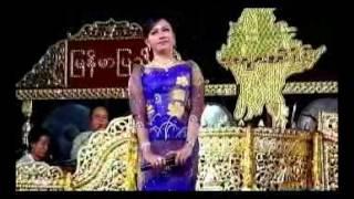 Kyaut Pa Daung khin Soe Oo Karaoke Songs