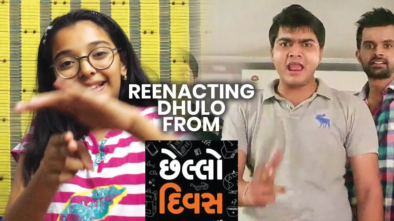 Reenacting Dhulo From Movie Chhello Divas Youtube