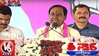 Gambar cover KCR Slams BJP Party Over Social Media Trolls In Nizamabad Public Meeting   Teenmaar News   V6 News