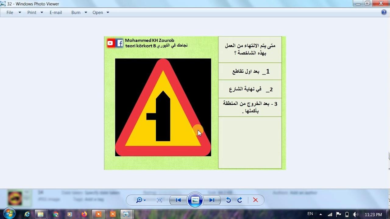 Photo of اللقاء (31) حل وشرح 30 سؤال مهمين – اسئلة واجوبة