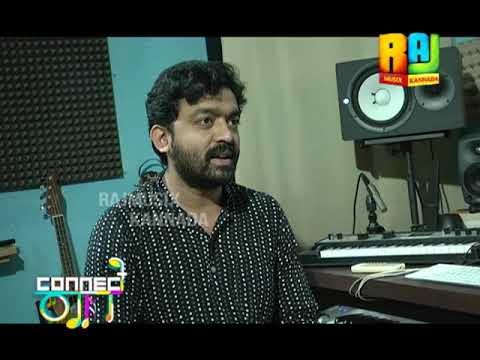 Connect Raaga With Kiran Ravindranath - 05