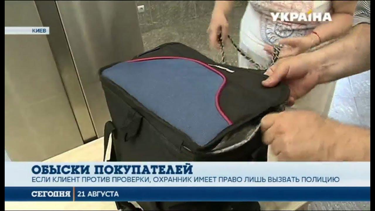 победы имеет ли право охрана проверять сумки полёта, количество пересадок