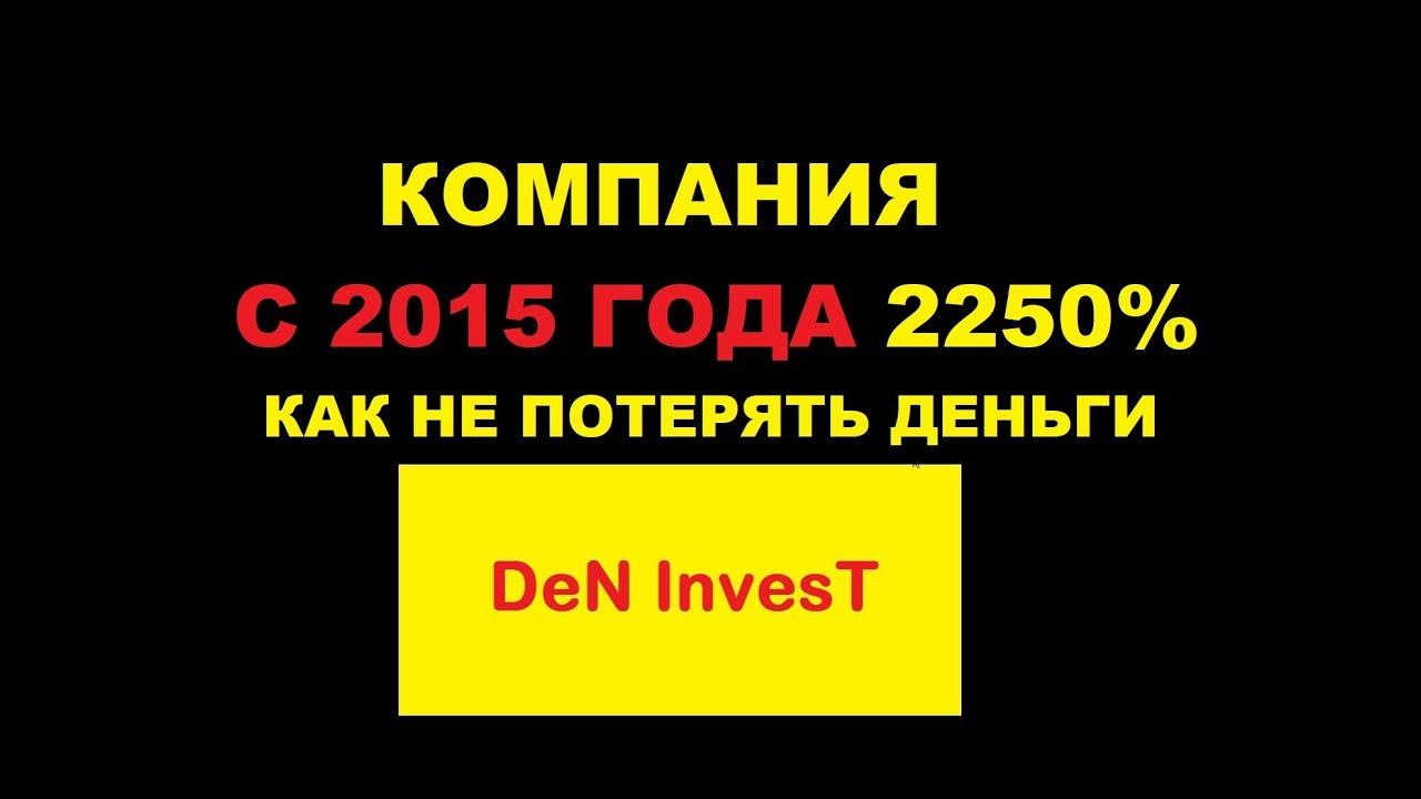 Blitz-market. Ru у нас вы можете купить, либо заказать хайп(hyip) скрипт по доступной цене. Купить инвестиционный хайп проект.