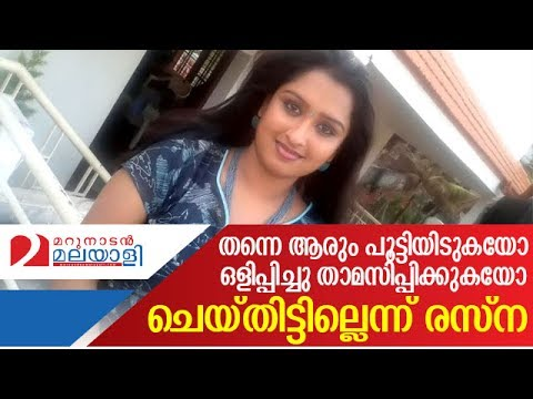 Serial Actress Rasna Reply to the Gossips I Marunadan Malayali