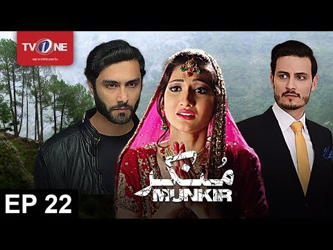 Munkir - Episode 22 - TV One Drama -  16th July 2017
