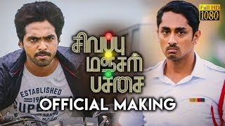 Sivappu Manjal Pachai - Official Making Video | Siddharth, G.V. Prakash | Sasi