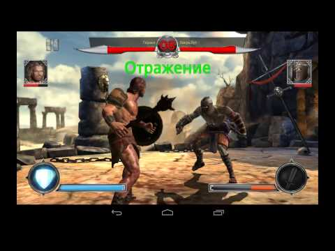 HERCULES: THE OFFICIAL GAME - Стань Гераклом на Android ( Review)