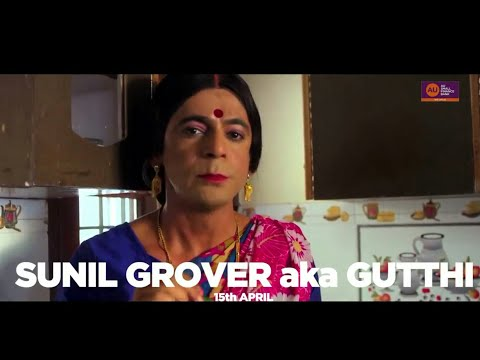 Au Small Finance Bank. Anniversary In Jaipur On 15 April 2018(Sunil Grover)(Shaan)
