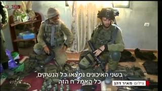 מבט - תיעוד מיוחד של צלם הערוץ הראשון, מאיר דהן, שהצטרף ללוחמי חטיבת גבעתי בדרום הרצועה