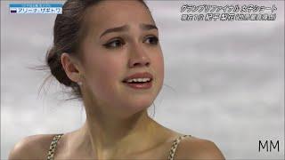 Alina Zagitova GP Final 2018 SP Phantom Opera 2 77 93 I