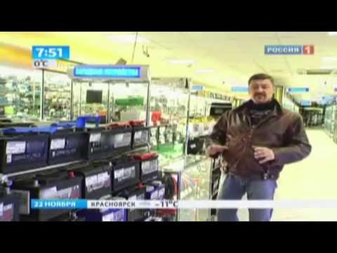 Фильтры для носа NoseMask (PitStopper) купить в Челябинске