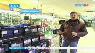 видео купить автомобильный аккумулятор