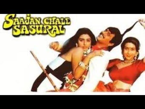 Download Saajan Chale Sasural Movie Review   Govinda   Karisma Kapoor   Tabu      Kader Khan