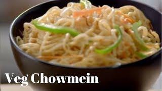 Veg Chowmein Recipe By Chef Harpal - व्हेज चाऊमिन  (Homemade Hakka Noodles Recipe)