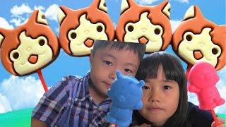 アンパンマン ねんどパン工場 で 妖怪ウォッチ ペロティ 大変身!!❤ ペロペロチョコ おもちゃ Anpanmn Yo-Kai Watch Lollipop Chocolates Toy thumbnail