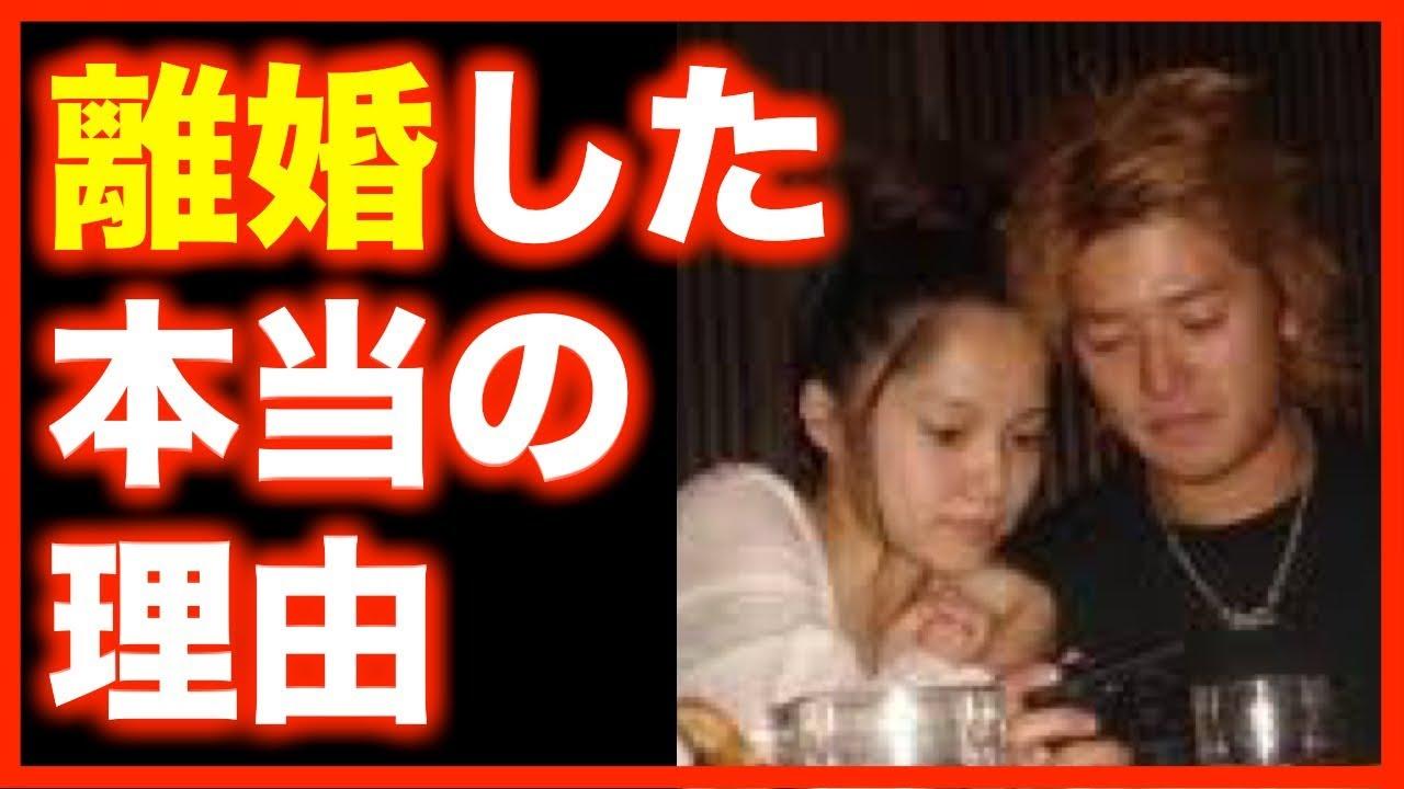 宮崎あおい離婚