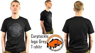 Футболка Carptackle logo Grey T-shitr