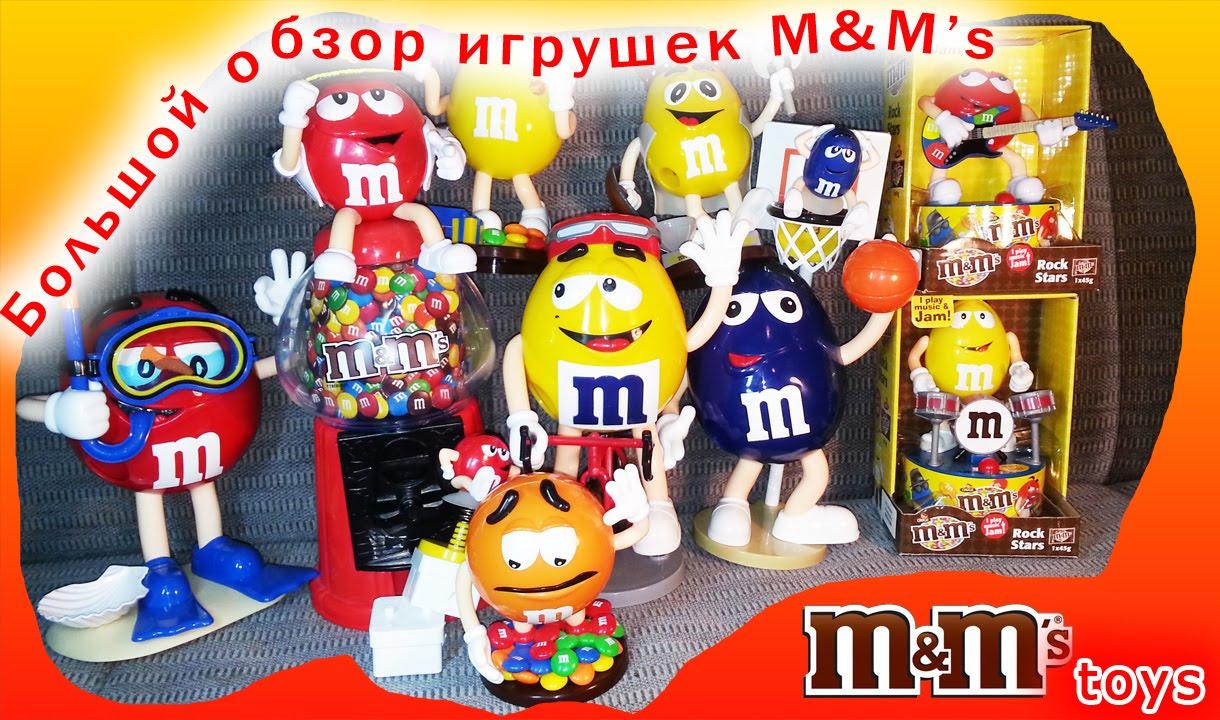 Эти шоколадные конфеты в яркой глазури давно стали всемирно известным и любимым брендом. Драже m&m's с молочным шоколадом, покрытое.