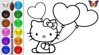 Раскраска для детей ХЕЛЛО КИТТИ. Мультик - Раскраска ХЕЛЛО КИТТИ. Раскраски Малышам.