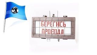 видео Световой указатель (табло) MBD-200 E-07