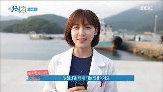 「病院船」予告映像 ハ・ジウォン編…