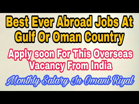 Office Boy Job At Oman Country, Overseas Jobs For Any One Apply for This  Gulf Vacancy, Tips In Hindi