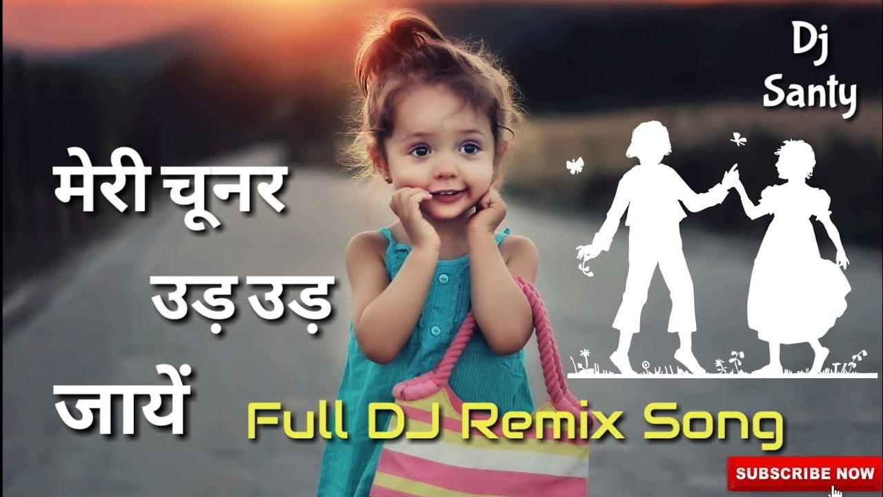 Djremix Song Meri Chunar Udd Udd Jaye Falguni Pathak Hard Bass Mix Shrisantritz Youtube