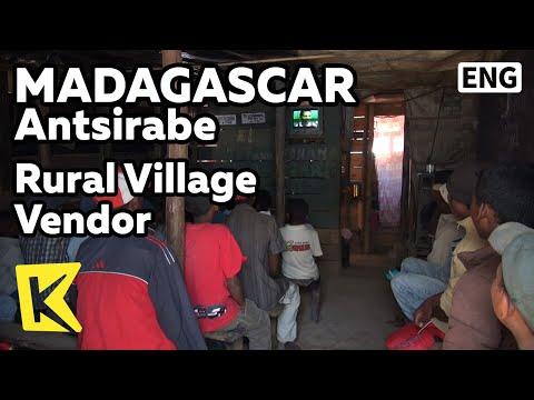 【K】Madagascar Travel-Antsirabe[마다가스카르 여행-안치라베]마을 노점상과 비디오 상영관/Rural Village Vendor/Video Theater