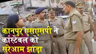 Election: Kanpur SSP reprimands constable in public