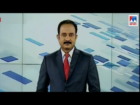 പത്തു മണി വാർത്ത   10 A M News   News Anchor - Fijy Thomas   November 20, 2017