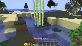 Minecraft : Выживание с модами Хорошее начало
