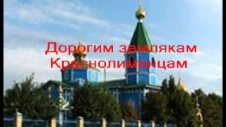 Муз. и слова Н. Мотков