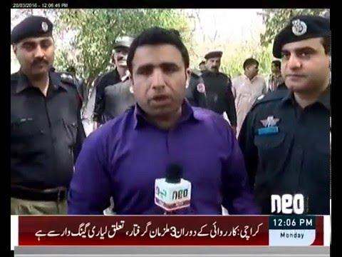 Gulshan Iqbal Park blast Exclusive Interview SP Iqbal town by Zubair Sajid Dhillon
