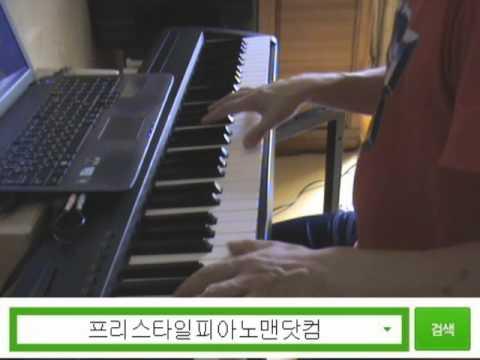 Doctor Stranger OST/korean drama music instrumental,korean drama music ost,korean drama music 2014,