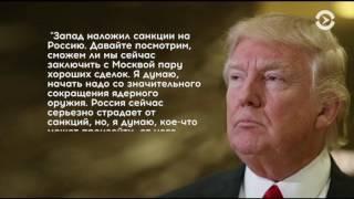 """Прямой эфир программы """"Настоящее время. Америка"""" – 16 января 2017"""