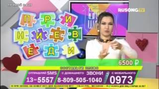 Телешанс  Rezeda смотреть онлайн телешоу  училка😀Резеда Угадай слово Весёлый звонок